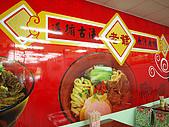 台中-老張牛肉麵:店門口.jpg