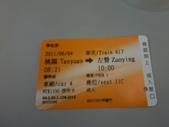 2011.6.4-6.5 高雄西子灣:相片387.jpg