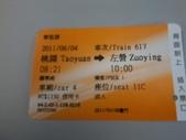 2011.6.4-6.5 高雄西子灣:相片388.jpg