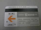 2011.6.4-6.5 高雄西子灣:相片389.jpg
