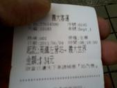 2011.6.4-6.5 高雄西子灣:相片392.jpg