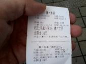 2011.6.4-6.5 高雄西子灣:相片393.jpg