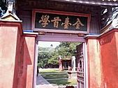 台南之旅:相片015.jpg