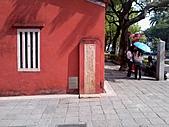 台南之旅:相片016.jpg