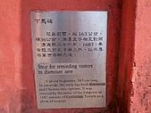 台南之旅:相片017.jpg
