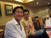 2008.05.09兄弟飯店慶祝母親節:030-兄弟飯店.jpg
