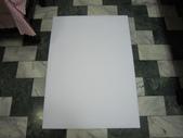 海報PART1:超大型海報冊