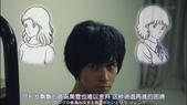 Movie:アオイホノオ 第4話