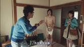 Movie:アオイホノオ 第6話
