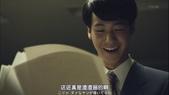 Movie:アオイホノオ 第11話