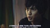 Movie:アオイホノオ 第7話
