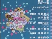 Anime:金魚注意報