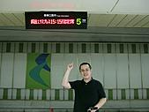 990627-0704 東京自由行:20100627_1353_IMG_6206.jpg