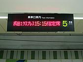 990627-0704 東京自由行:20100627_1353_IMG_6209.jpg