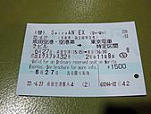 990627-0704 東京自由行:20100627_1356_IMG_6211.jpg