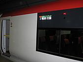 990627-0704 東京自由行:20100627_1400_IMG_6220.jpg
