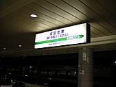 990627-0704 東京自由行:20100627_1402_SANY4609.jpg