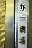 7/21 婚宴照片 Part1:960721雲翔盈慧婚宴_005