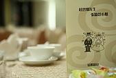 7/21 婚宴照片 Part1:960721雲翔盈慧婚宴_018