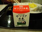 北海道小蜜月5:DSCN4393