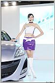 2010新車大展:Mazda01.jpg