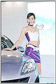 2010新車大展:Mazda02.jpg