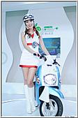 2010新車大展:Mitsubishi02.jpg