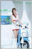 2010新車大展:Mitsubishi03.jpg