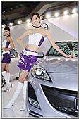 2010新車大展:Mazda05.jpg