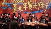 大安社大古箏班:2010-2-11-迪化街表演-1.JPG