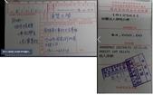 公益:三重社大古箏班-捐款收據-105-04-21-01.png