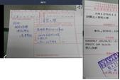 公益:新莊社大古箏班-捐款收據-105-04-21.jpg