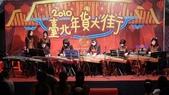 大安社大古箏班:2010-2-11-迪化街表演-5.JPG