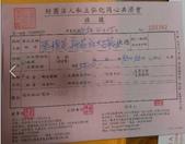 公益:新莊社大古箏班-捐棺收據-105-04-15.jpg
