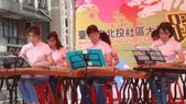 北投社大古箏班:北投社大-2014-7-5-03.JPG