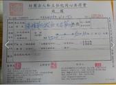 公益:北投社大古箏班-捐棺收據-105-04-15.jpg