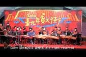 大安社大古箏班:2010-2-11-迪化街演出-73.JPG