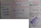 公益:北投社大古箏班-捐款收據-105-04-21.jpg