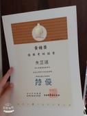 教學成就:朱芷瑤-第七級檢定-02.jpg
