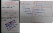 公益:大安社大古箏班-捐款收據-105-04-21.jpg