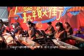 大安社大古箏班:2010-2-11-迪化街演出-99.JPG