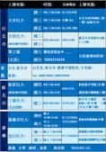 古箏團體班招生:古箏招生-2019-2-27.png