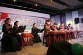 大安社大古箏班:2014-12-20-大安社大-慈善音樂會-12.jpg