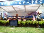 小紙船箏樂團:P1030489.JPG