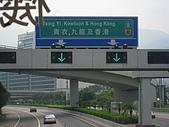2009.10.01 香港四天三夜自由行 1Day:IMG_4059.JPG