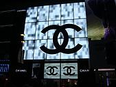 2009.10.01 香港四天三夜自由行 1Day:CHANEL
