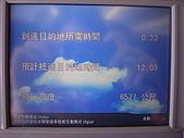 2009.10.01 香港四天三夜自由行 1Day:DSC05424.JPG
