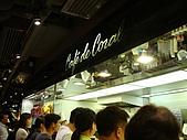 2009.10.01 香港四天三夜自由行 1Day:領餐中