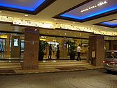 """2009.10.01 香港四天三夜自由行 1Day:住宿""""富豪九龍酒店"""""""