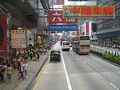 2009.10.01 香港四天三夜自由行 1Day:招牌也太大了吧!